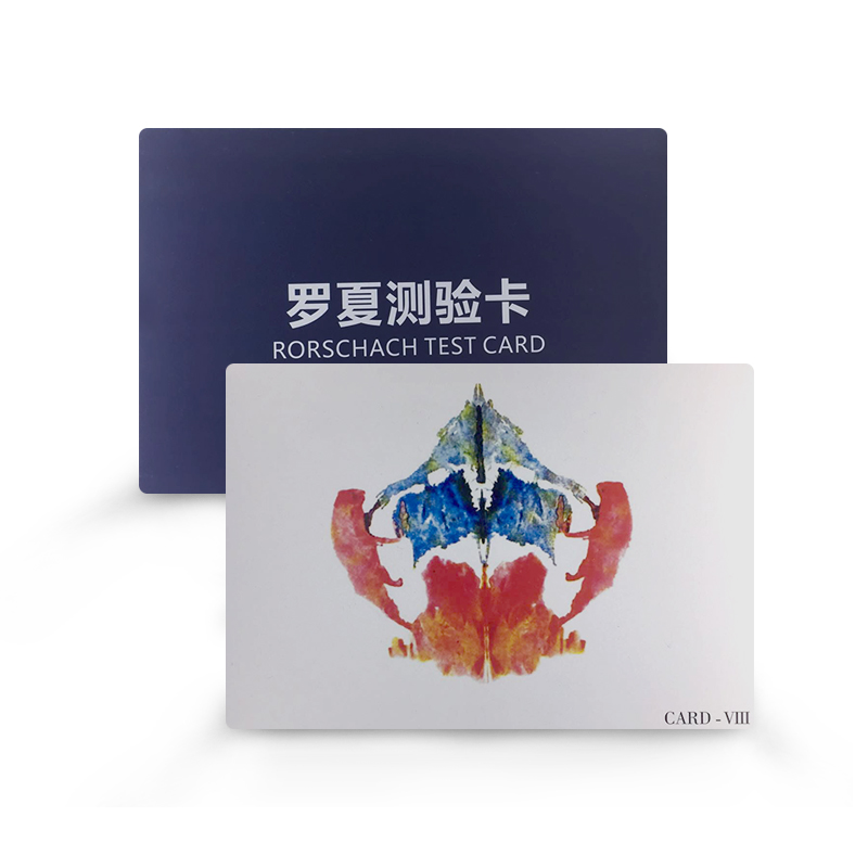 Xinzhai Rorschach ink test picture card psychological projection method personality mask 10 scales professional card package mail