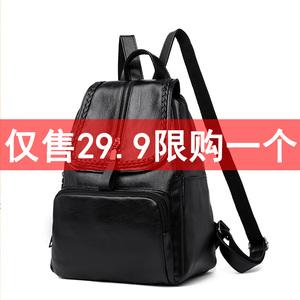 领2元券购买双肩包女士2019新款韩版百搭潮背包包软皮休闲时尚旅行大容量书包
