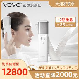 以色列veve智能增发生发仪头皮护理仪器生发梳子防脱发生发神器