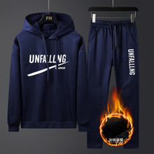 Leisure sports suit men's autumn and winter 2019 new men's Korean slim hooded long sleeve sweater two piece fashion
