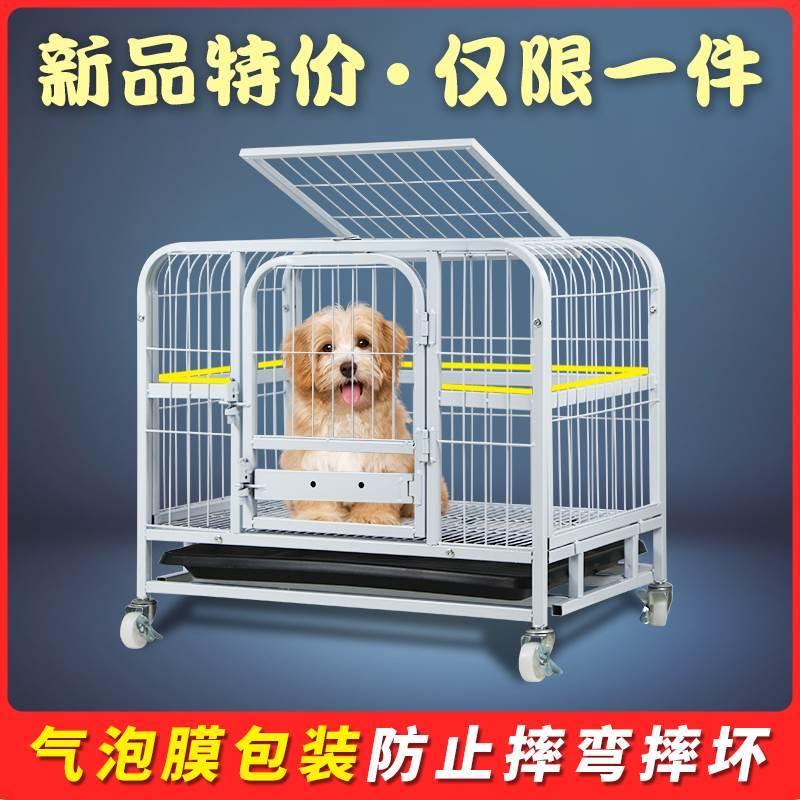 犬のケージの小型中型大型犬テディコキキの柴犬室内犬はトイレの猫と犬のケージを持っています。