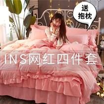 床上2.0m1.8网红少女心四件套全棉纯棉公主风床裙款床单被套wa