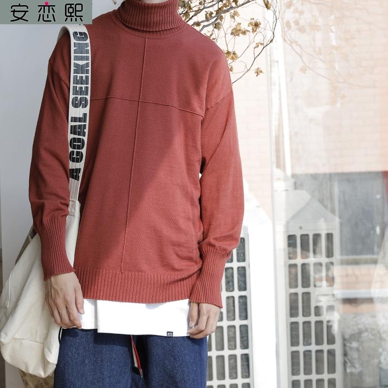 高领外穿线衣潮流男士生打底毛衣秋季单穿薄款年轻针织衫复古休闲