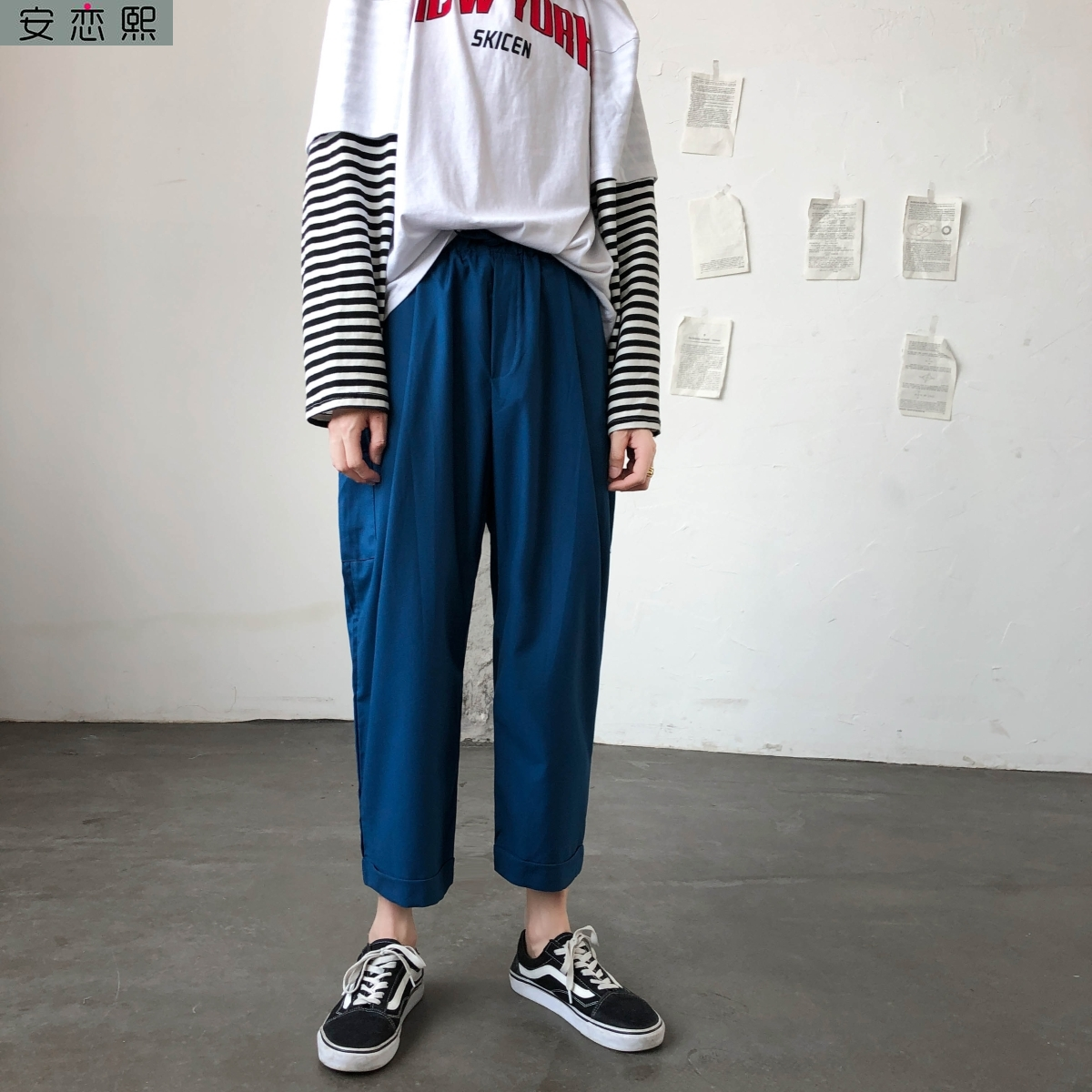 Summer college students close 8-8 small trousers mens fashion Pai 9-point straight tube loose