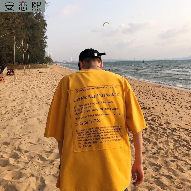 潮胖夏日肥子大码男t恤纯色250斤t桖皿短袖胖子适合穿的胖人男土