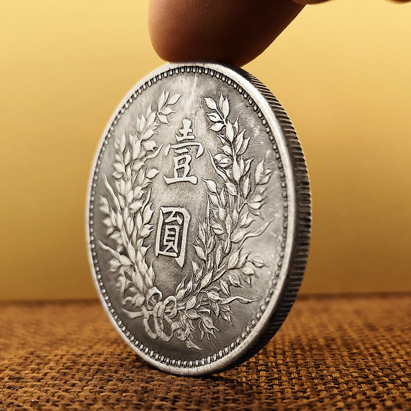 Монеты Республики Китай Артикул 623533780215
