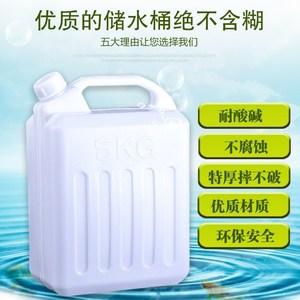升塑料桶水桶手提大型盖子超大小桶储水容量方形方桶密封带盖方型