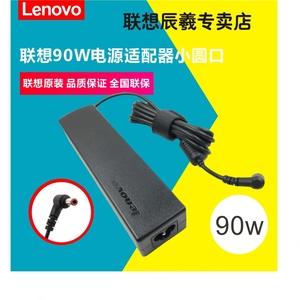 联想G460 G470 G475 G480 G580 Y480 E49 90W充电器适配器电源线