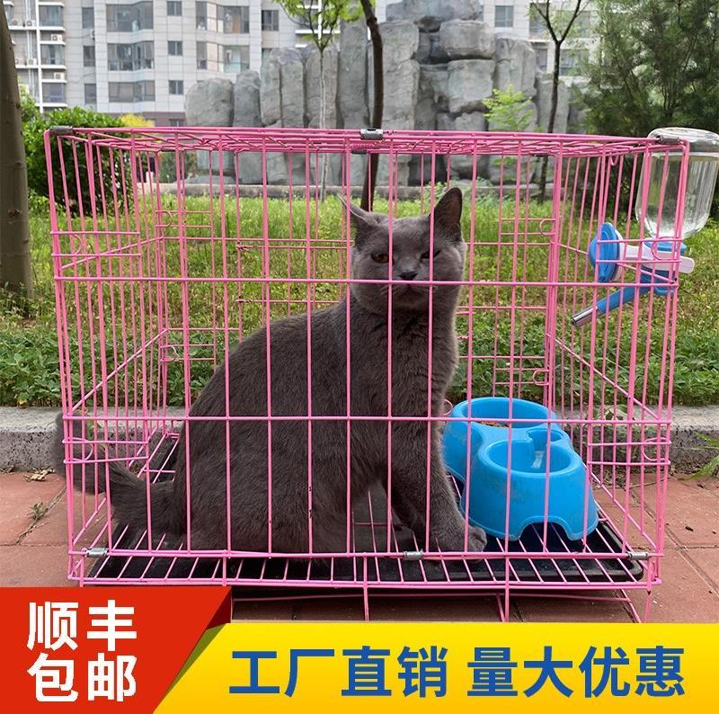 满29.34元可用1元优惠券宠物笼子猫笼子狗笼子小型犬大猫窝带厕所家用室内中型犬猫铁丝笼