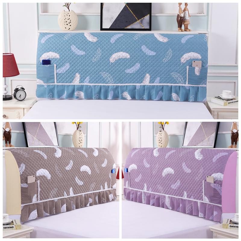 床头罩床头套靠垫床头罩布艺床靠背防尘罩1.2米1.8m床1.5床头套