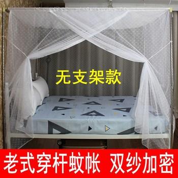 荷花牌老式棉纱蚊帐单门传统1.8床2