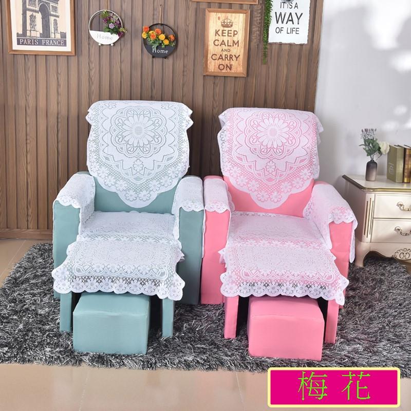 欧式蕾丝五件套沙发巾美甲沐足洗脚店椅子防滑白色客厅凳透气纱巾