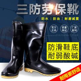 劳保靴油田高帮防滑耐酸碱中高筒胶鞋冬三防水鞋男女雨靴胶靴水靴图片