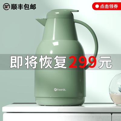 德国FEENIK保温水壶家用保温壶大容量暖壶热水壶保温瓶便携热水瓶