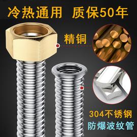 304不锈钢波纹管燃气电热水器4分加厚冷热水管耐高温马桶淋浴软管