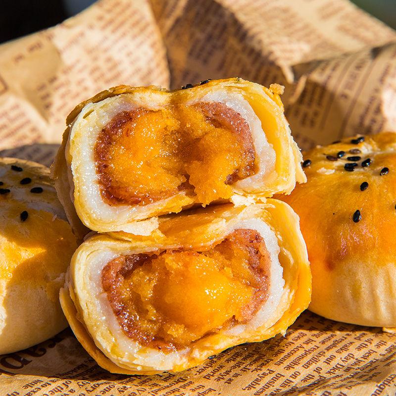 雪媚娘网红解馋早餐面包咸蛋黄酥