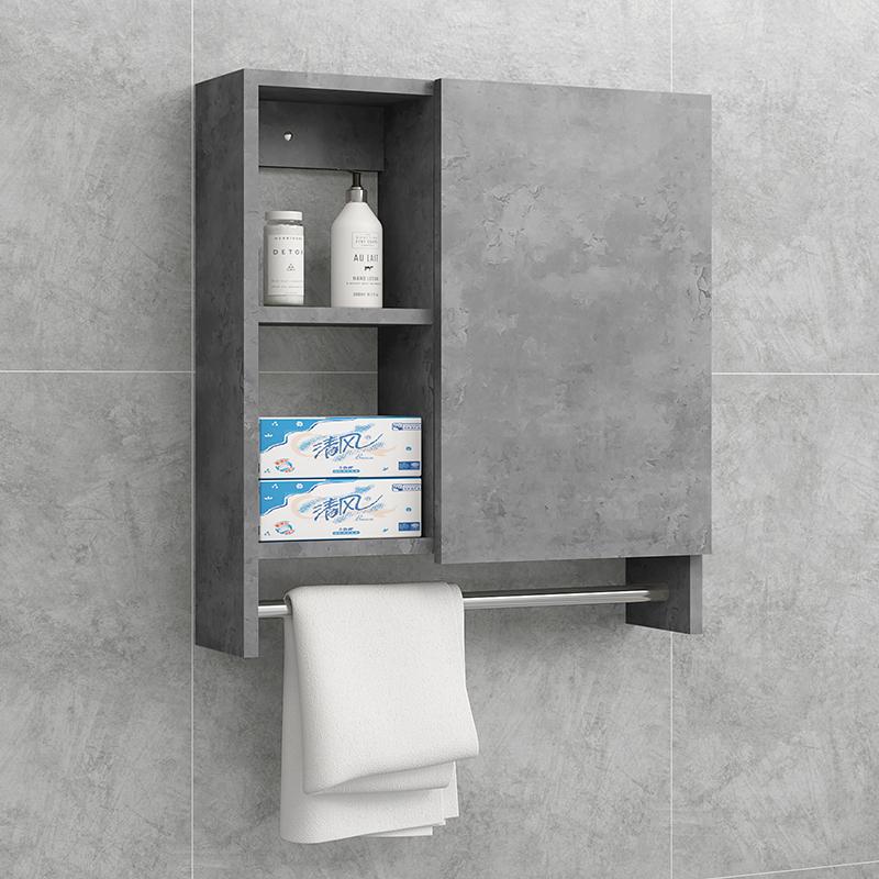 古德莫卫浴边柜实木浴室柜组合卫生间马桶壁柜储物置物架组合侧柜(非品牌)