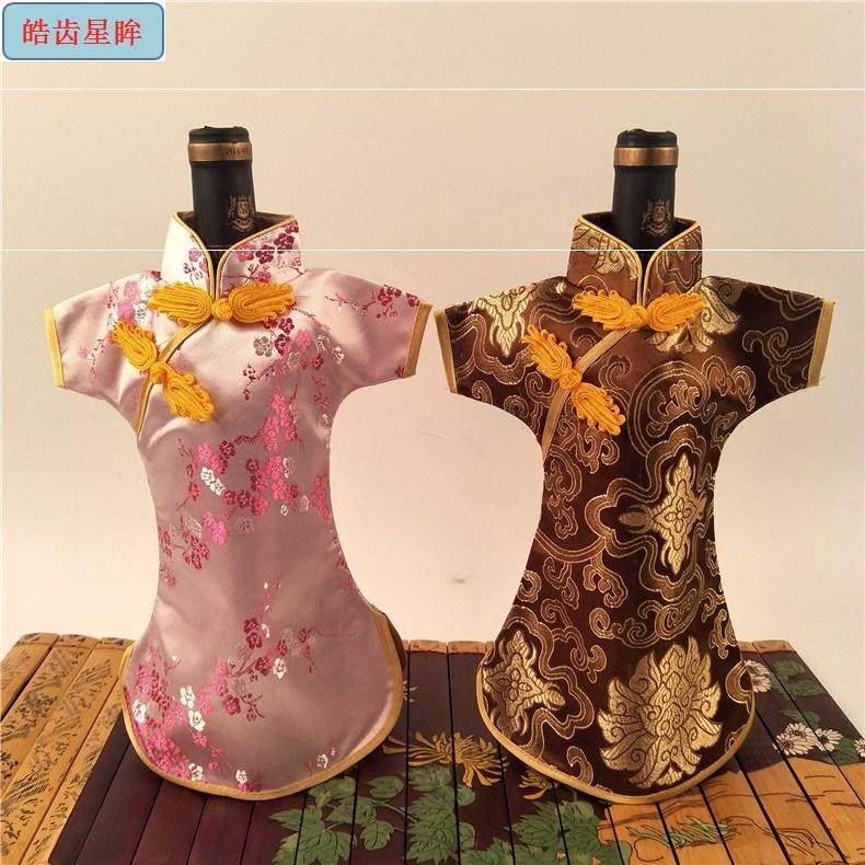 Чехлы для бутылок Артикул 636303906180