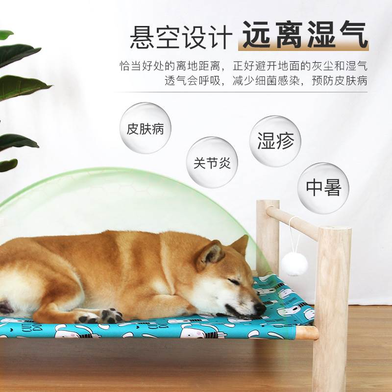 Pet March bed dogs nest cats nest can be removed and washed four seasons general dog bed cat bed solid wood off the ground Teddy cat products