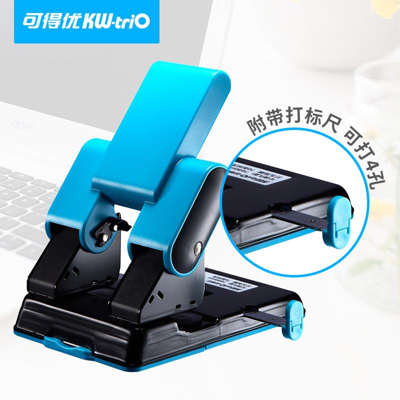 打孔机文具装订手动打洞工具diy多功能多孔可打70张 两孔双孔打洞