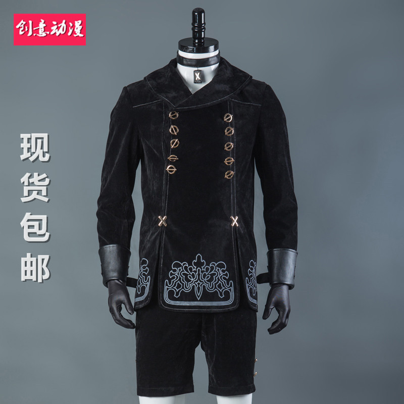 Cosplay costume male animation Neil mechanical era cos clothing game hero 9s clothing full set