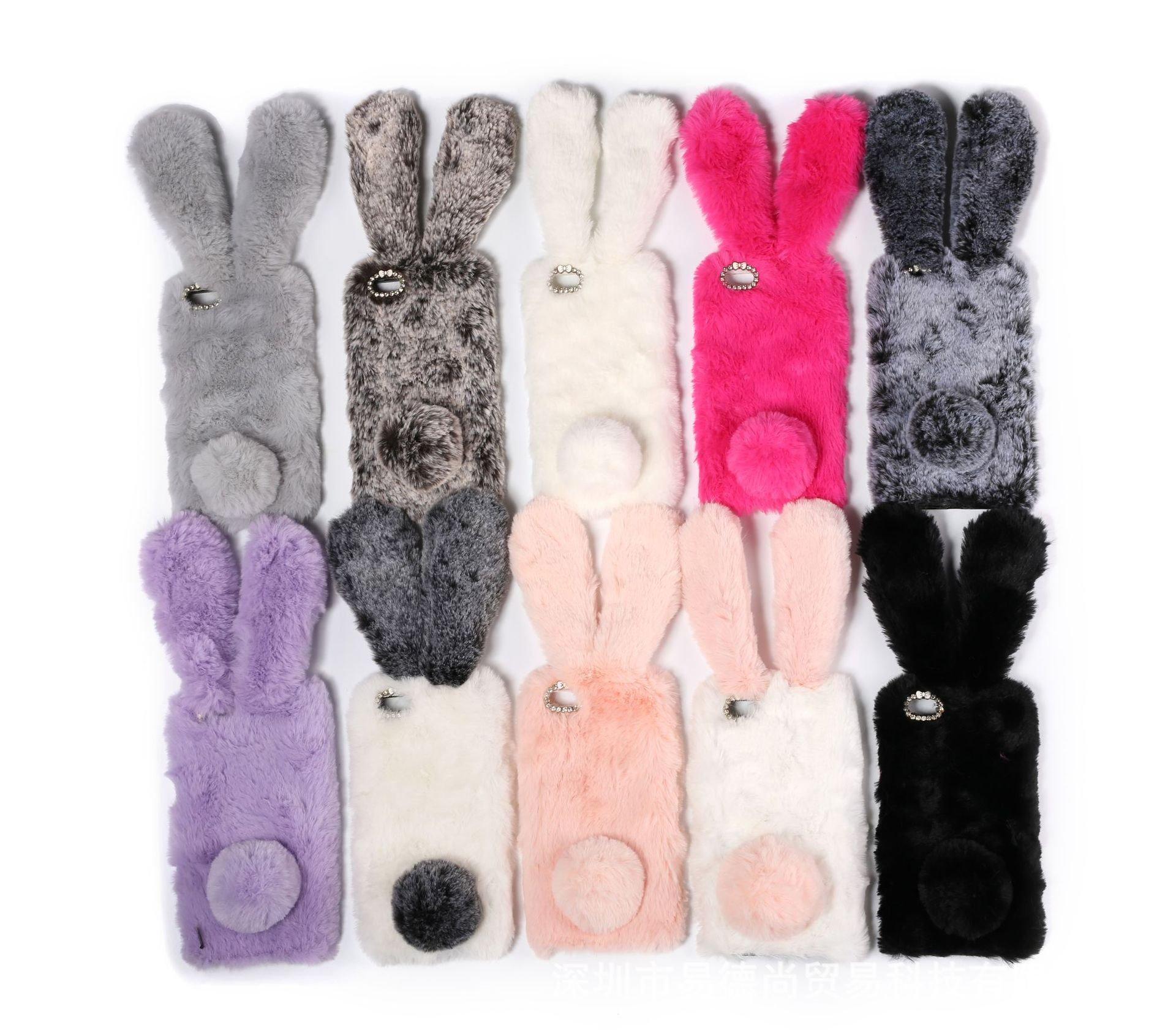 秋冬毛绒兔子耳朵保护套iPhoneX手机壳苹果8/7plus/6s女款暖软壳