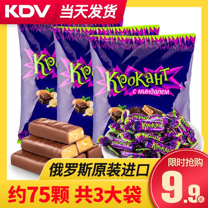 正品KDV俄罗斯紫皮糖原装进口零食kpokaht巧克力散装糖果喜糖批发
