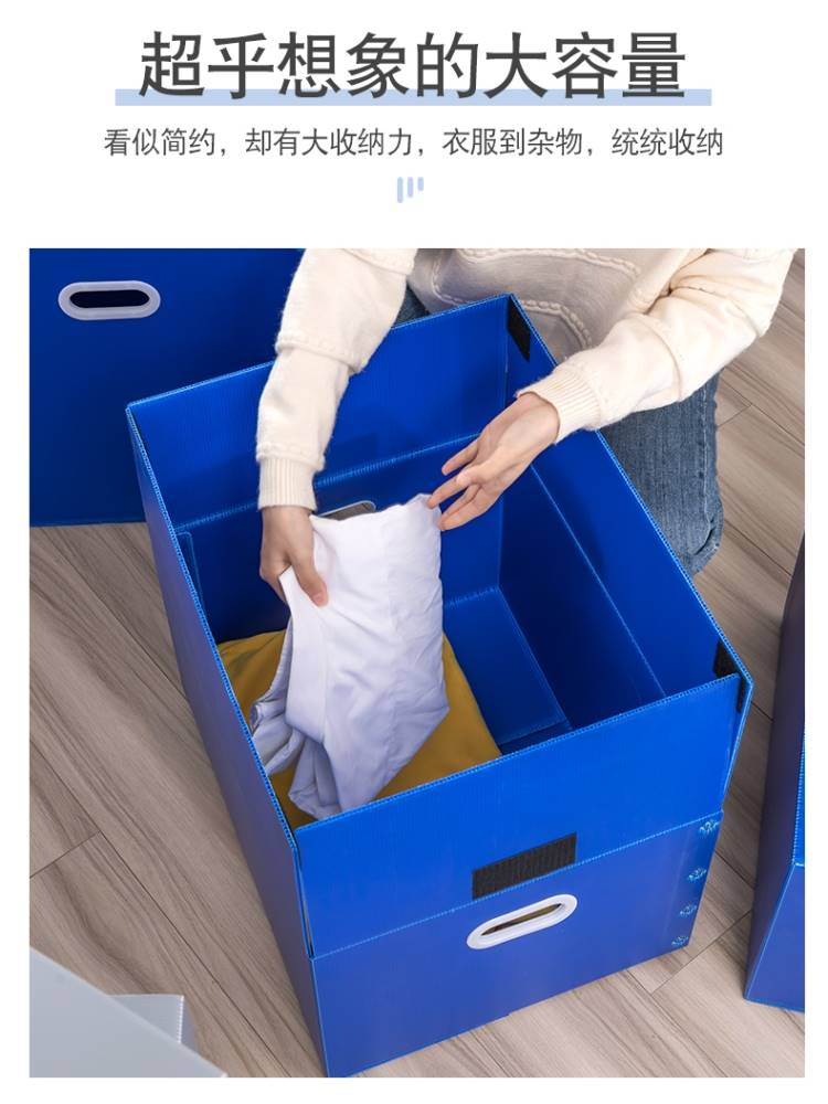 Photo of your student plastic moving box dormitory apartment Japanese moving sorting box folding box waterproof turnover box