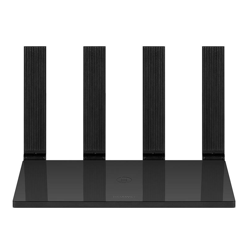华为无线路由器ws5200四核版家用穿墙高速wifi全千兆双频5G光纤千兆端口穿墙王智能wifi路由大户型