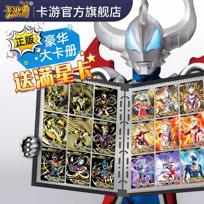 3D card Altman card glory edition out of print monster collection pamphlet king of Ott horizontal edition kawandai