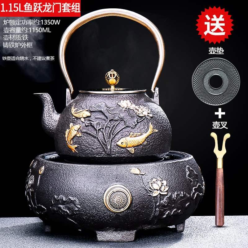 大号功夫茶茶壶铸铁泡茶专用电磁炉茶具烧水壶煮茶壶大铁壶电陶炉