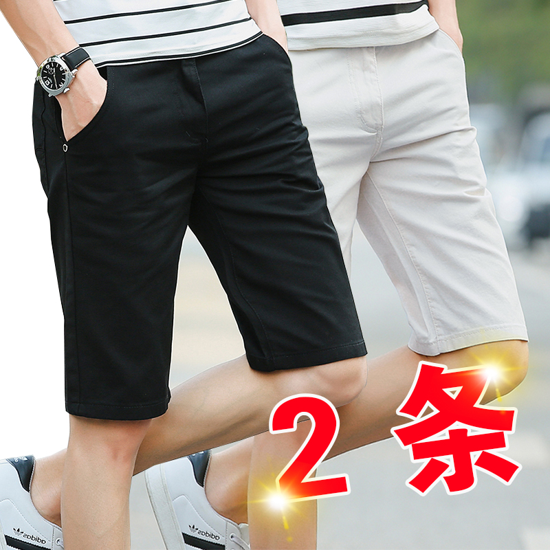 Summer thin cropped pants men's casual shorts men's pure cotton slim trend pants 5 cropped breeches loose pants