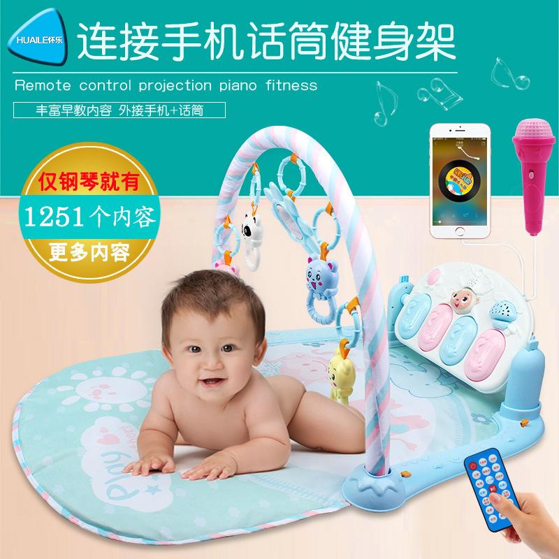 H040婴幼儿多功能音乐钢琴健身架玩具0-18个月音乐脚踏琴游戏垫q