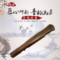 雁悦古琴二百年左右老杉木纯生漆乌木黑檀伏羲仲尼式演奏古琴