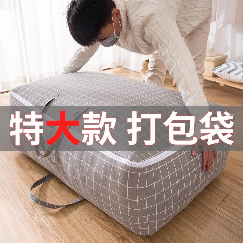服の収納袋は家庭用に包装します。