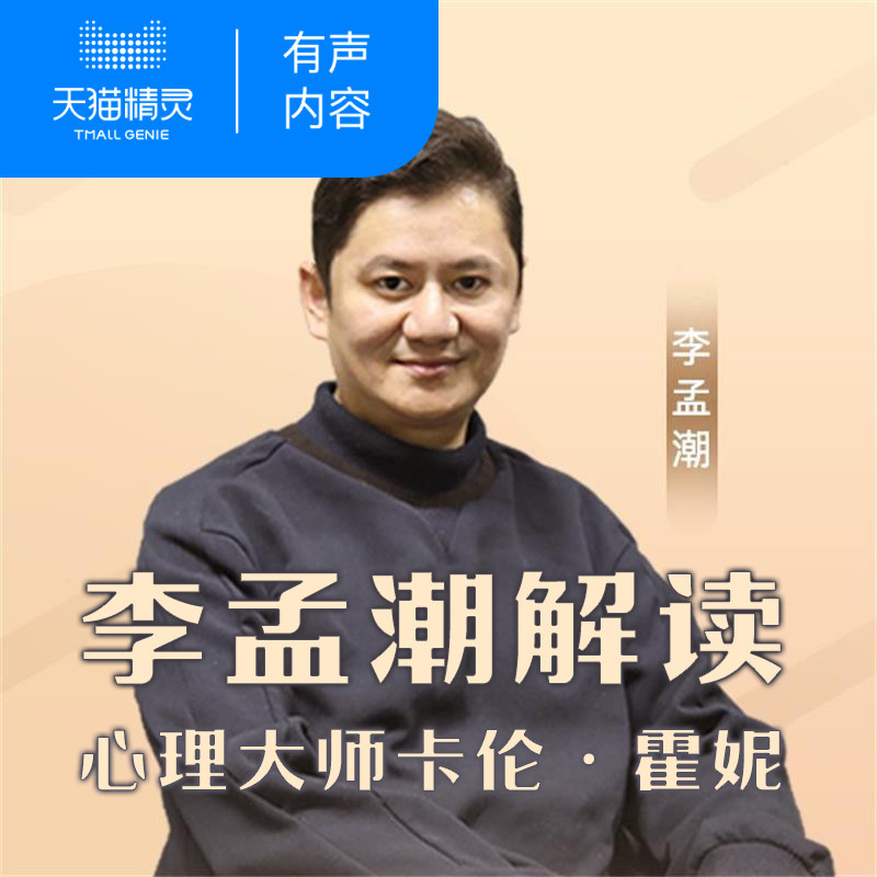 Li Mengchao: dialogue with inner children to resolve inner conflicts