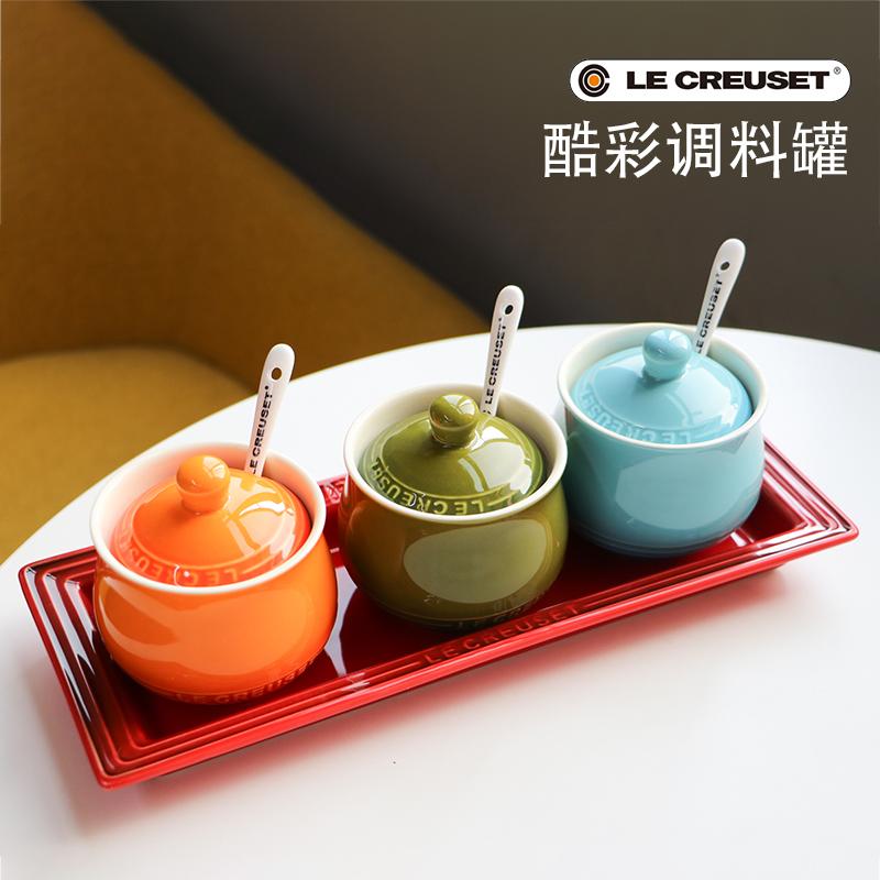 法国LE CREUSET酷彩 炻瓷带盖勺调料罐子套装厨房家用调味罐盐罐