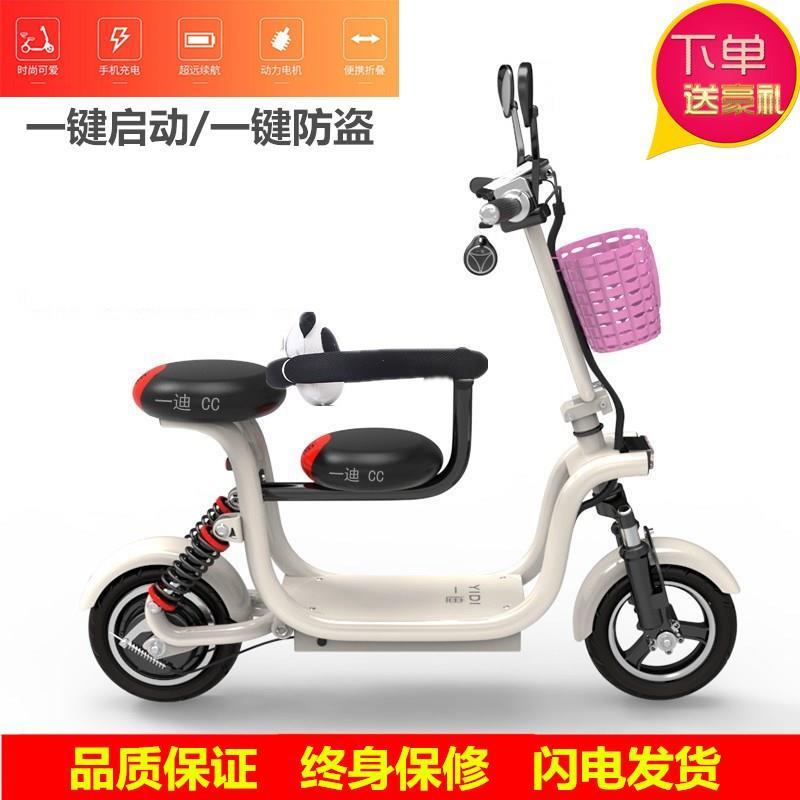 12月02日最新优惠折叠电动成人电车电瓶车