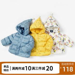 反季清貨童裝巴拉巴拉嬰幼兒羽絨服短款男女寶寶保暖連帽外套厚款