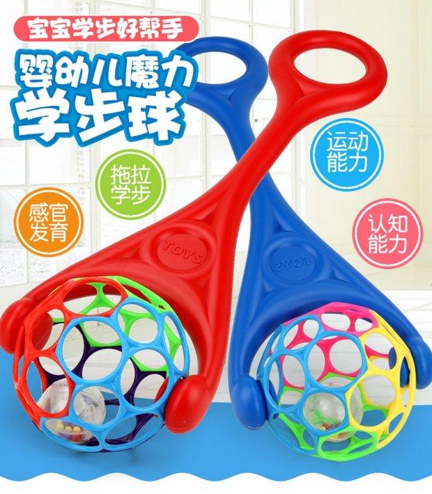 中國代購|中國批發-ibuy99|oppo|奥波滚滚乐婴幼儿二合一奥波球6-18个月宝宝学步球推拉棒益智