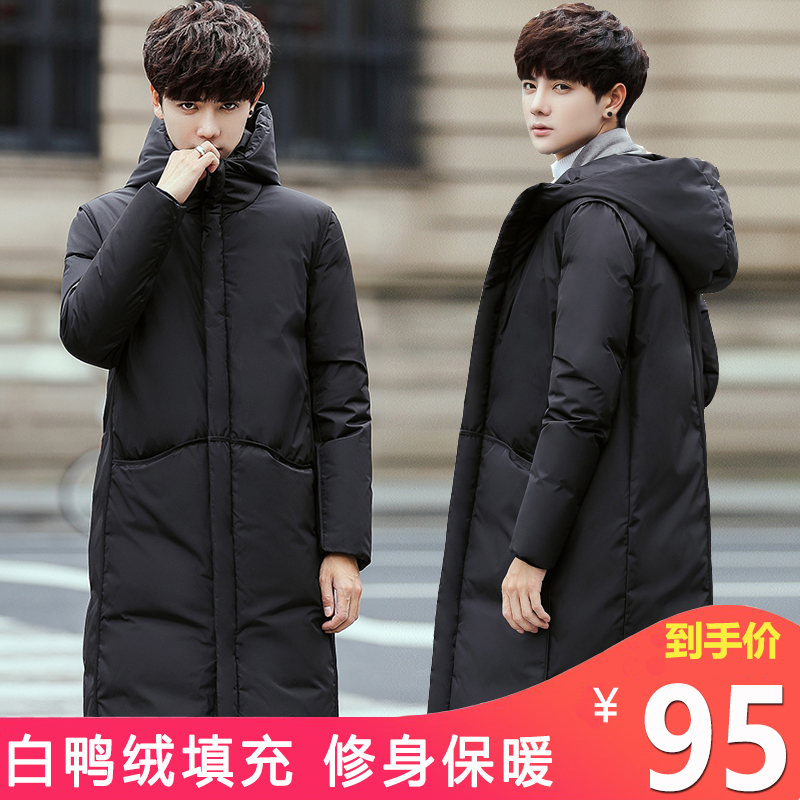 Off season clearance medium and long down jacket mens winter new slim fit young students handsome thickened white down jacket