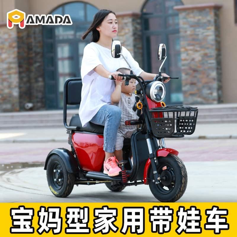 Электротрициклы Артикул 605410849179
