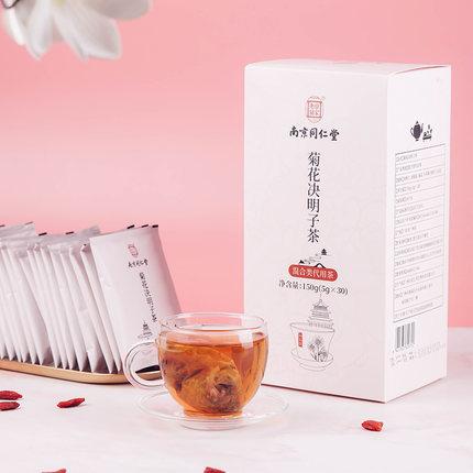 菊花决明子茶枸杞金银花茶组合小包装胎菊桂花茶叶茶包