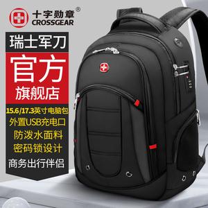 瑞士军刀双肩包男士商务电脑背包休闲旅行多功能超大容量防盗书包