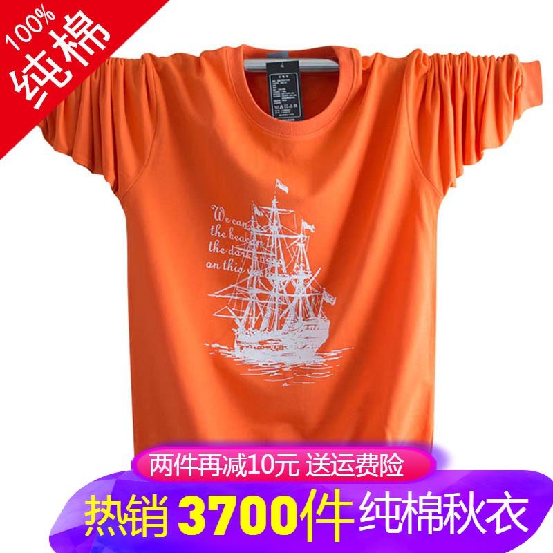 限5000张券19春秋装14 123岁男孩17 15纯棉t恤
