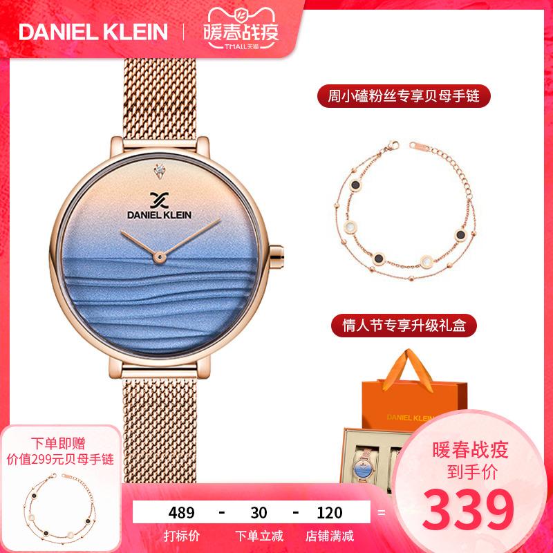 DanielKlein土耳其进口手表女ins学生防水简约时尚女士小众手表