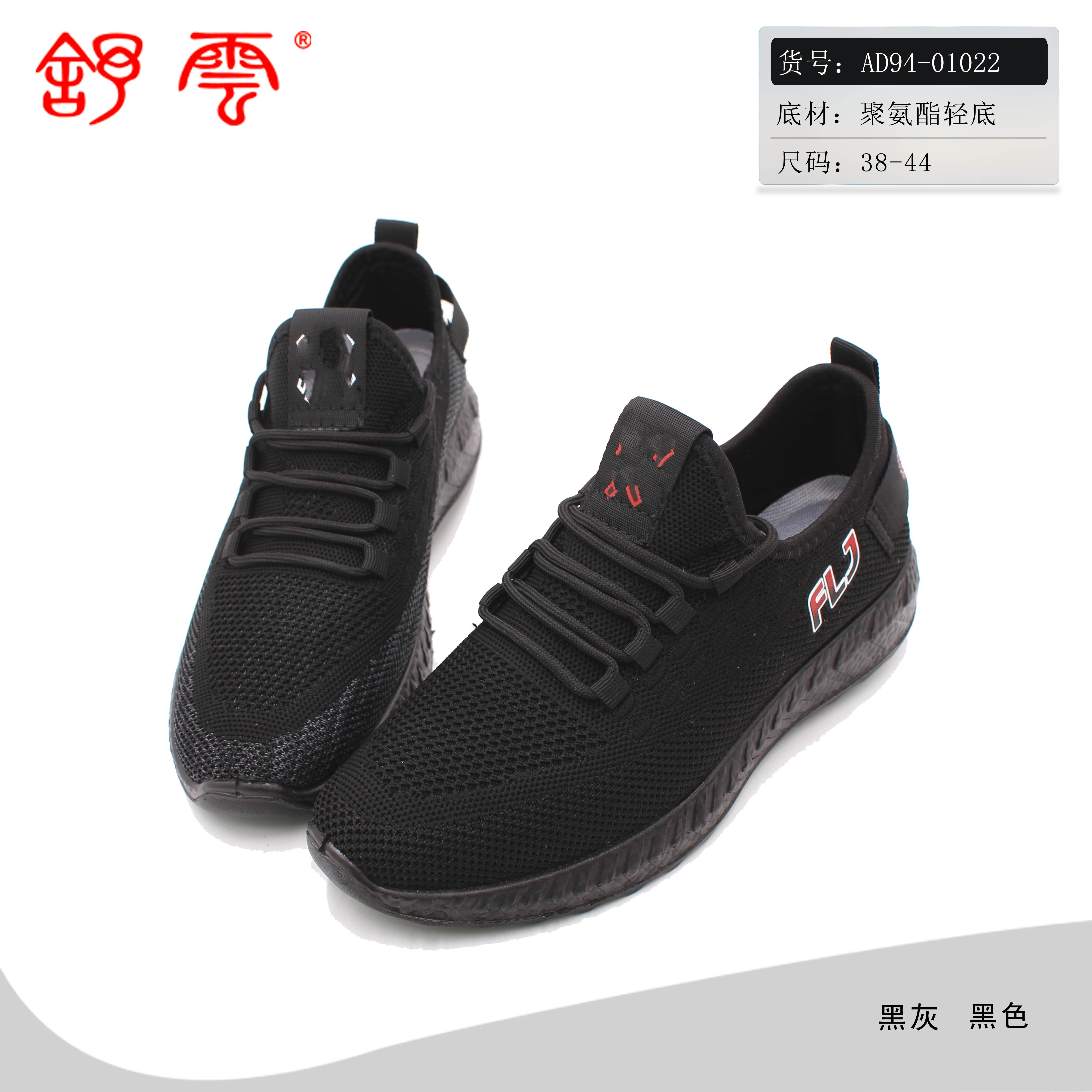 舒云老北京布鞋男士椰子款带里衬舒适透气超轻底开车工作好看