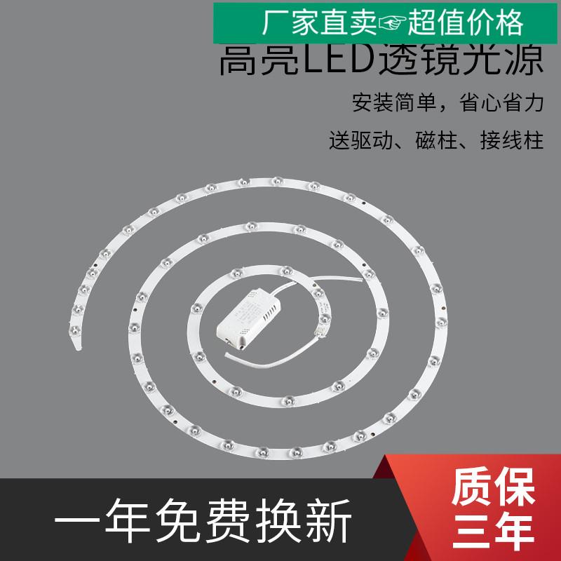 Лампы / Источники света Артикул 602452636520