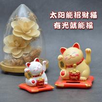 日本要師窯手工開運招財貓大號擺件生日開業喬遷創意禮物日式和風