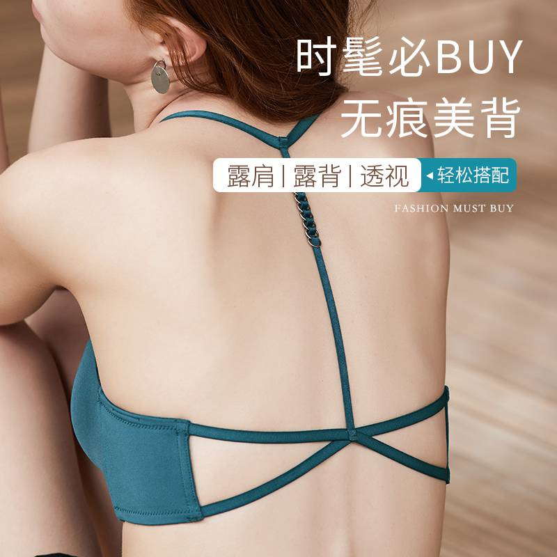 。 Traceless bra, beautiful back, womens front button bra, open shoulder, big open back, summer thin rimless thin shoulder strap hanging on the neck